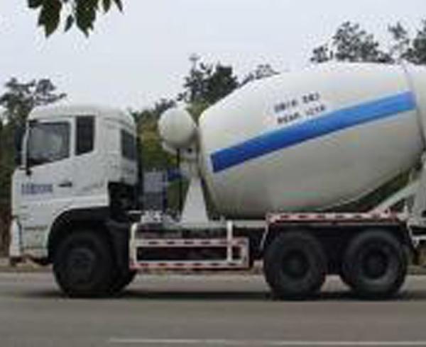 SGT5252GJBE5型混凝土搅拌运输车