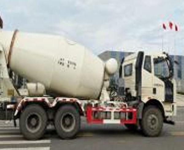 SGT5256GJBC5型混凝土搅拌运输车