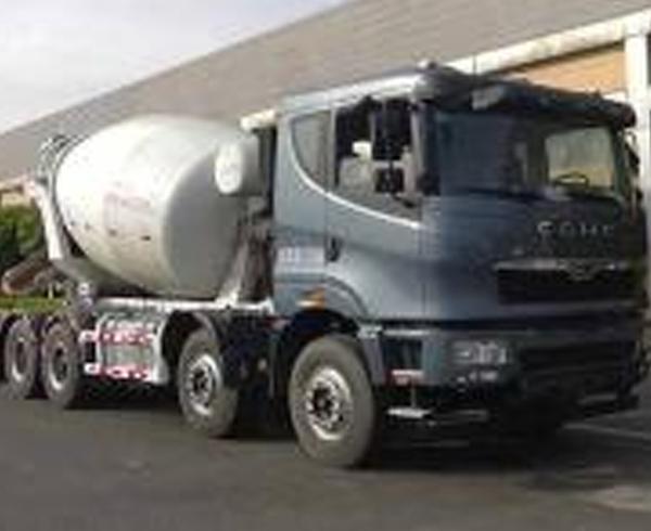 SGT5310GJBH5型混凝土搅拌运输车